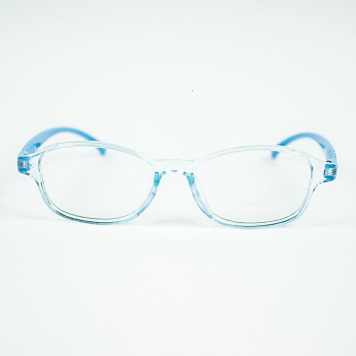 ERIK BLUE (ANTI-BLUE)